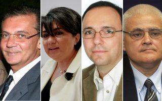 Από αριστερά, ο κ. Θάνος Δημόπουλος, η κ. Ελένη Καραμαλέγκου, ο κ. Γιάννης Ιωαννίδης και ο κ. Δημοσθένης Δασκαλάκης.