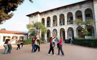 Πέρυσι, η πρώτη ημέρα εφαρμογής του διευρυμένου ωραρίου σε 33 μουσεία και χώρους είχε συνδυαστεί με κατά τόπους εκδηλώσεις. Στη φωτογραφία, το Βυζαντινό Μουσείο.