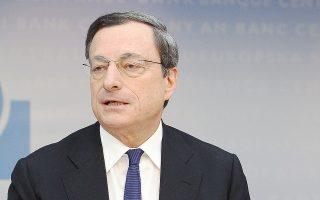 Οικονομικοί αναλυτές προβλέπουν πως ο επικεφαλής της ΕΚΤ, Μάριο Ντράγκι, ενδέχεται να παρουσιάσει και τους όρους για μια επανέναρξη της αγοράς ελληνικών ομολόγων.