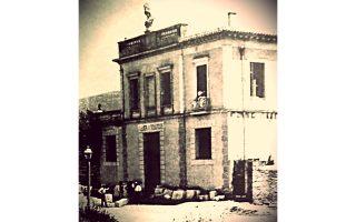 Μεσογείων 18 και Σουφλίου. Το σπίτι του γλύπτη Γεωργίου Μπονάνου.