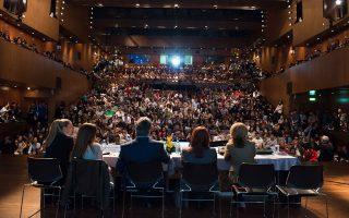 Στο περσινό «Πανόραμα Επιχειρηματικότητας και Σταδιοδρομίας» 156 εισηγητές μίλησαν σε 3.000 συνέδρους. Στόχος, φέτος να γίνει ακόμη μεγαλύτερο.