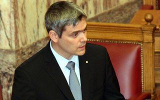 Ο  Υφυπουργός Δικαιοσύνης, Διαφάνειας και Ανθρωπίνων Δικαιωμάτων Κώστας Καραγκούνης μιλα κατά την συζήτηση επίκαιρων ερωτήσεων στην Βουλή, Δευτέρα 15 Απριλίου 2013. Συζητήθηκαν στην ολομέλεια της Βουλής Επίκαιρες Ερωτήσεις,  ΑΠΕ-ΜΠΕ/ΑΠΕ-ΜΠΕ/ΠΑΝΤΕΛΗΣ ΣΑΙΤΑΣ