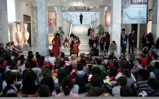Παιδιά σε παλαιότερη εκδήλωση, στο Αρχαιολογικό Μουσείο.