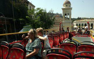 Στο Μοναστηράκι συνυπάρχουν όλες οι όψεις της Αθήνας, από τις πιο ελκυστικές ώς τις πιο σκληρές. Είναι η επιτομή των αντιφάσεων της πόλης.