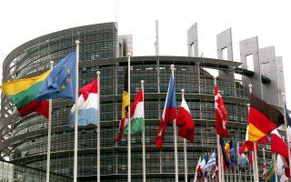 Η ΕΚΤ είχε αποφασίσει ότι οι οίκοι εκκαθάρισης που διαχειρίζονται συναλλαγές σε μετοχές και ομόλογα αξίας άνω των 5 δισ. ευρώ θα πρέπει να έχουν την έδρα τους εντός της Ευρωζώνης, ώστε να τους επιβλέπει αποτελεσματικότερα.