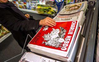 Η αναγεννημένη Charlie Hebdo και η μεγάλη εκδοτική της επιτυχία στη Γαλλία, προκάλεσε προβλήματα στους συντελεστές του εβδομαδιαίου φύλλου.