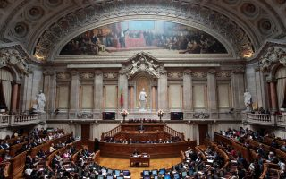Φωτογραφία αρχείου από το Κοινοβούλιο της Πορτογαλίας (AFP)