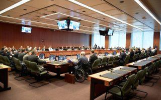 Το θέμα της Ελλάδας απασχόλησε για λίγο τη χθεσινή συνεδρίαση των υπουργών Οικονομικών της Ευρωζώνης.