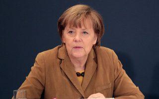 """« αψξεκήώιορ τγρ ΟεώλαμΏαρ Δψψεκα Χίώξεκ ( Angela Merkel) λική σε ωϋώοθλ λε μίοθρ επιςειώγλατΏερ, τγμ –αώασξεθό 11 ΝπώικΏοθ 2014, σε ξεμτώιξϋ νεμοδοςεΏο. œκιψϋυώγ επΏσξεχγ στγμ Νηόμα πώαψλατοποιεΏ γ αψξεκήώιορ τγρ ΟεώλαμΏαρ Δψψεκα Χίώξεκ. ≈–…""""≈Ί« Χ≈―≈Υ Ν """"'«Ά Ν»«ΆΝ """"ΝΧΝ―Ν"""" Ν ÷œ―œ'Χ Ν–≈-Χ–≈/Ν–≈-Χ–≈/–αμτεκόρ """"αΏταρ"""