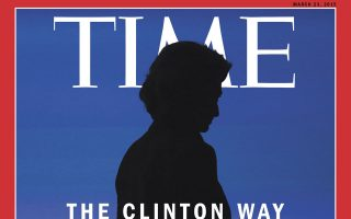 Με κερατάκια απεικονίζεται η επίδοξη διεκδικήτρια της προεδρίας των ΗΠΑ, Χίλαρι Κλίντον, στο εξώφυλλο του περιοδικού «Time», που θα κυκλοφορήσει στις 23 Μαρτίου. Η υποψήφια πλανητάρχης βρίσκεται ήδη στη δίνη σκανδάλων. Η παράδοξη απεικόνιση γεννά ερωτήματα.