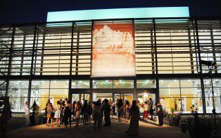 Η πόλη της Καλαμάτας διεκδικεί να είναι Πολιτιστική Πρωτεύουσα της Ευρώπης για το 2021. Εχει να επιδείξει ιστορία και κτιριακή υποδομή (όπως το Μέγαρο Χορού)