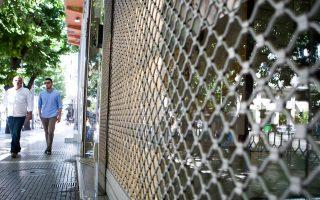Κλειστά παρέμειναν στην πλειοψηφία τους, τα εμπορικά κατάστήματα στο κέντρο της πόλης μετά από παρότρυνση του Εμπορικού Συλλόγου Θεσσαλονίκης. Σύμφωνα με την απόφαση του υπουργείου Ανάπτυξης, ανοικτά θα είναι τα εμπορικά καταστήματα όλες τις Κυριακές του χρόνου στο ιστορικό κέντρο της Θεσσαλονίκης, με έναρξη την Κυριακή 13 Ιουλίου. Θεσσαλονίκη, Κυριακή 13 Ιουλίου 2014 ΑΠΕ ΜΠΕ/PIXEL/Σωτήρης Μπαρμπαρούσης