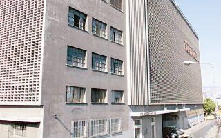 Το κτίριο «Κεράνη», συνολικού εμβαδού 42.300 τ.μ., αγοράστηκε το 1998 από το Δημόσιο. Εκτοτε υπήρξαν διάφορα σχέδια χρήσης του που ποτέ δεν ολοκληρώθηκαν, ενώ ανακαινίστηκε δύο φορές έως ότου πωλήθηκε σε ιδιώτη, με τη συμφωνία το Δημόσιο να του βρει εκμισθωτή ή να αποπληρώνει το μίσθωμα.