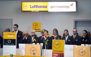 Ενός λεπτού σιγή απο τους εργαζομένους της Lufthansa για τα θύματα της πτήσης A320.