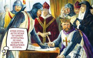 kyr-vasilia-ypograpste-ayto-to-grammataki0