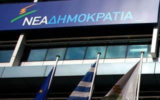 drimeia-kritiki-apo-nd-amp-8211-pasok-me-aformi-to-eurogroup0