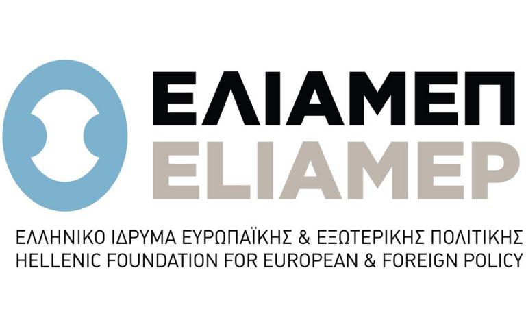 imerida-apo-to-eliamep-2074434
