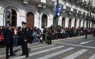 Κόσμος παρακολουθεί τη μαθητική παρέλαση κατά την διάρκεια των εκδηλώσεων για τον εορτασμό της επετείου της 25ης Μαρτίου στην Αθήνα, την Τρίτη 24 Μαρτίου 2015. ΑΠΕ-ΜΠΕ/ΑΠΕ-ΜΠΕ/ΣΥΜΕΛΑ ΠΑΝΤΖΑΡΤΖΗ