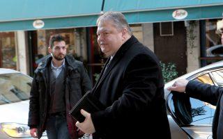Ο κ. Ευ. Βενιζέλος συναντήθηκε χθες με τον πρώην πρόεδρο του SPD και πρόεδρο του Ιδρύματος Φρίντριχ Εμπερτ κ. Κουρτ Μπεκ.