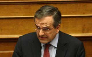 Ικανοποιημένος εμφανίζεται ο Αντώνης Σαμαράς μετά τη συνεδρίαση της Κοινοβουλευτικής Ομάδας της Νέας Δημοκρατίας.