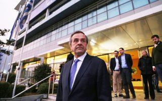 Ο πρόεδρος της Ν.Δ., Αντώνης Σαμαράς, επιδιώκει την πλήρη λειτουργία των αντιπολιτευτικών μηχανών του κόμματος.