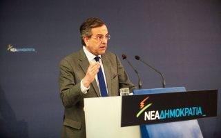 Ο πρόεδρος της Ν.Δ. Αντ. Σαμαράς διαχειρίστηκε προσωπικά την προεργασία για τη σύνθεση των νέων κομματικών οργάνων, όπου απαιτήθηκε.