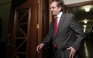 Ο κ. Σαμαράς εκτιμά ότι η ολοκλήρωση της κομματικής συγκρότησης θα ενισχύσει την αντιπολιτευτική επάρκεια και θα περιορίσει την εσωστρέφεια.