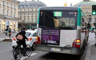 Προκλητική θεωρήθηκε η εκστρατεία της Gleeden από υπερσυντηρητικούς Γάλλους.