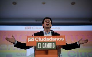 Ο υποψήφιος του Ciudadanos για την προεδρία της Ανδαλουσίας, Χουάν Μαρίν, μιλά στη Μάλαγα.