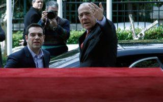 Ο πρωθυπουργός Αλέξης Τσίπρας αναμένεται σήμερα από το Παρίσι και την έδρα του ΟΟΣΑ να κάνει αναλυτική αναφορά στις μεταρρυθμίσεις για την αναμόρφωση του Δημοσίου, ενώ θα υπογράψει συμφωνία με τον επικεφαλής του διεθνούς Οργανισμού, Ανχελ Γκουρία, για συνδρομή στην προσπάθεια της Αθήνας.
