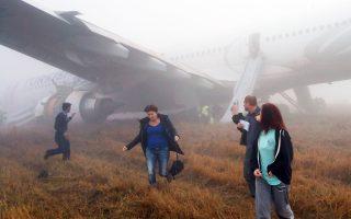aeroskafos-tis-turkish-airlines-prosgeiothike-se-chorafi0