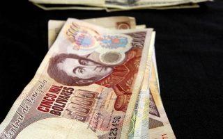 Ελεύθερη πτώση καταγράφει το μπολίβαρ, το νόμισμα της Βενεζουέλας.
