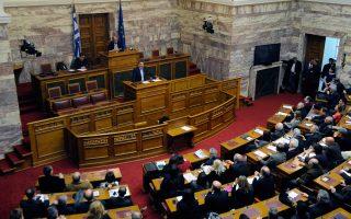 Τα σύννεφα έχουν μαζευτεί πάνω απ' την κοινοβουλευτική ομάδα του ΣΥΡΙΖΑ. Πριν από τις εκλογές ήταν όλοι τους αδελφωμένοι, αλλά απ' όταν έγινε το κόμμα τους κυβέρνηση, η διχόνοια ξεκίνησε.