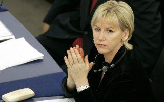 Η υπουργός Εξωτερικών Μάργκοτ Βάλστρεμ.