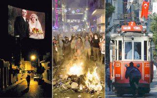 Βασική αναφορά του βιβλίου, τα γεγονότα που σημάδεψαν την Πόλη το καλοκαίρι του 2013 και η αντίσταση των πολιτών στη μετατροπή του Πάρκου Γκεζί σε εμπορικό κέντρο.