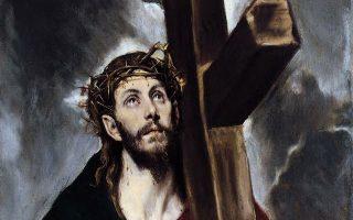Ο «Ιησούς φέρων τον σταυρό», (1600-1605) .
