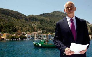23 Απριλίου 2010, ο Γιώργος Παπανδρέου ανακοινώνει από το Καστελλόριζο την υπαγωγή της Ελλάδας στον μηχανισμό διάσωσης.