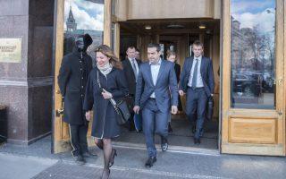 (Ξένη Δημοσίευση) Ο πρωθυπουργός Αλέξης Τσίπρας συνοδευόμενος από την σύντροφο του Μπέτυ Μπαζιάνα  επισκεφτήκαν την Μόσχα, Μεγάλη Πέμπτη 9 Απριλίου 2015. ΑΠΕ-ΜΠΕ/ΓΡΑΦΕΙΟ ΤΥΠΟΥ ΠΡΩΘΥΠΟΥΡΓΟΥ/Andrea Bonetti