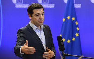 Η στάση της ελληνικής κυβέρνησης παραμένει σταθερή απο την αρχή της διαπραγμάτευσης και δεν πρόκειται να αλλάξει, υποστηρίζουν πηγές του υπουργείου Οικονομικών.
