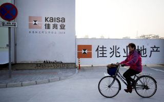 Η είδηση έπεται κατά μία ημέρα της πτώχευσης του κινεζικού ομίλου κατασκευαστικών Kaisa Group Holdings.