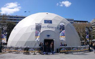 Η Ευρωπαϊκή Εκθεση Διαστήματος φιλοξενείται σε ειδικό θόλο στην πλατεία Συντάγματος.