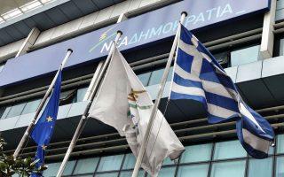 Στη στάση πληρωμών απέδωσε η Νέα Δημοκρατία το πρωτογενές πλεόνασμα 1,7 δισ. ευρώ του πρώτου τριμήνου του 2015.