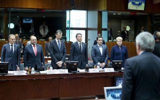 Ευρωπαίοι ηγέτες τηρούν ενός λεπτού σιγή στη μνήμη των θυμάτων της πρόσφατης τραγωδίας με πρωταγωνιστές μετανάστες στα ανοιχτά των λιβυκών ακτών.