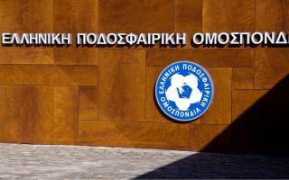 Σύμφωνα με το πόρισμα προκύπτει ότι η «εγκληματική οργάνωση» χτυπούσε εντός της ΕΠΟ και συγκροτήθηκε από τρία πρόσωπα που λειτουργούσαν στους κόλπους της, συγκεκριμένα δύο μέλη του Δ.Σ. και ένα υψηλόβαθμο στέλεχος.