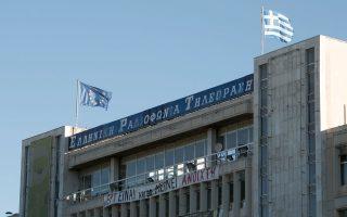 syriza-i-ert-den-tha-einai-pia-to-ferefono-tis-ekastote-kyvernisis0