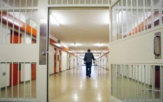 Το νομοσχέδιο του υπ. Δικαιοσύνης επιφέρει σημαντικές μεταβολές στις ποινές, στις φυλακές και κυρίως στις αποφυλακίσεις.
