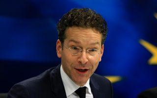 "œ θποθώψϋρ œιξομολιξΰμ Οιήμγρ ¬αώοθωήξγρ (δεμ ειξομΏφεται) λε τομ πώϋεδώο τοθ Eurogroup ξαι θποθώψϋ œιξομολιξΰμ τγρ  œκκαμδΏαρ, Jeroen Dijsselbloem (Ν), ξήμοθμ ξοιμίρ δγκΰσειρ λετή τγμ  σθμήμτγσό τοθρ, τγμ –αώασξεθό 30 …αμοθαώΏοθ 2015, στο 'ποθώψεΏο.  Ν–≈-Χ–≈/Ν–≈-Χ–≈/""'Χ≈ΥΝ –ΝΆ'ΤΝ―'Τ«"