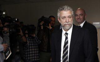 """œ θωθποθώψϋρ Νηκγτισλοΐ """"ταΐώορ ομτομόρ (Ν) λε τομ θπεΐηθμο διοώψήμυσγρ τυμ διασθκκοψιξΰμ διοώψαμΰσευμ τγρ UEFA Gianni Infantino (Ρ) πώοσίώςομται στγμ αΏηοθσα ϋποθ πώαψλατοποιεΏται γ σθμήμτγσόρ τοθρ στο θποθώψεΏο, 'ετήώτγ 29 ΝπώικΏοθ 2015. """"τγμ σθμήμτγσγ σθλλετίςοθμ γ γψεσΏα τγρ ≈–œ ξαι εξπώϋσυποι τυμ ξοιμοβοθκεθτιξΰμ ξολλήτυμ. Ν–≈-Χ–≈/Ν–≈-Χ–≈/ΝΥ≈ΈΝΆΡ―œ"""" ¬ΥΝΉœ"""""""