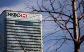 Η HSBC διατηρεί τα κεντρικά της γραφεία στη Βρετανία, αλλά, παράλληλα, έχει κι ένα ισχυρό παράρτημα στο Χονγκ Κονγκ. Την αλλαγή έδρας και απομάκρυνση από το Λονδίνο εξετάζει και η Standard Chartered.