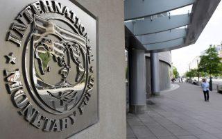 Οι κίνδυνοι έχουν μετατοπιστεί σε τομείς όπου είναι δυσκολότερο να εντοπιστούν και να αντιμετωπιστούν, αναφέρει το ΔΝΤ στην έκθεσή του.